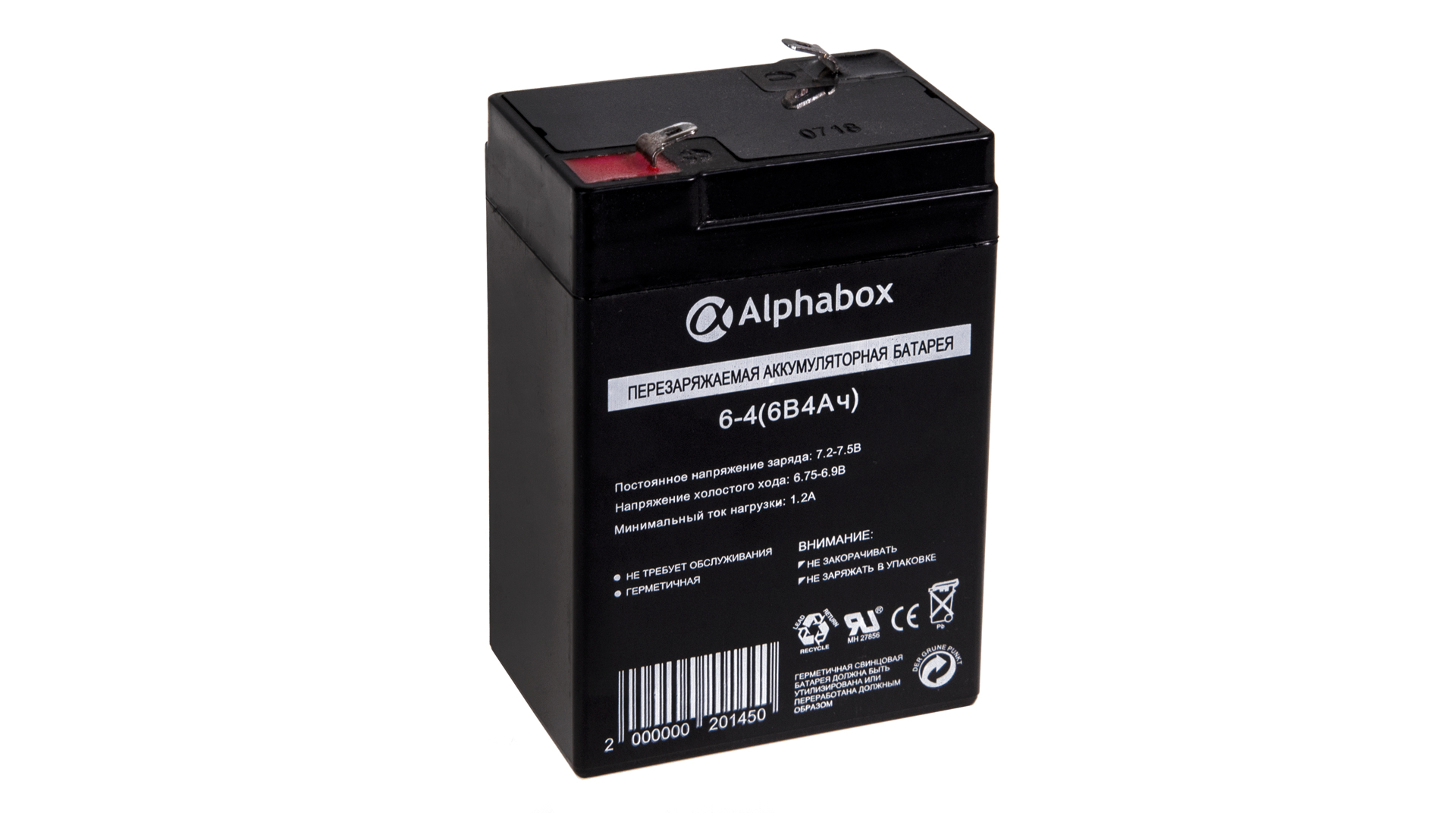 SLAB Alphabox VRLA Battery 6V/4Ah