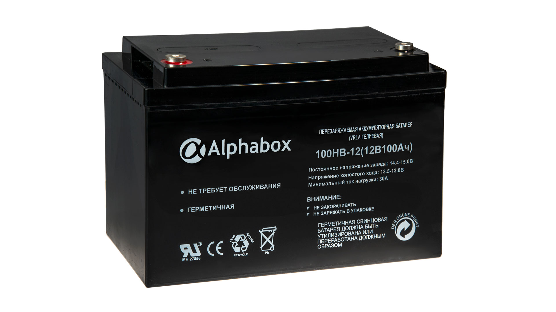 GSLAB Alphabox VRLA Battery 12V/100Ah