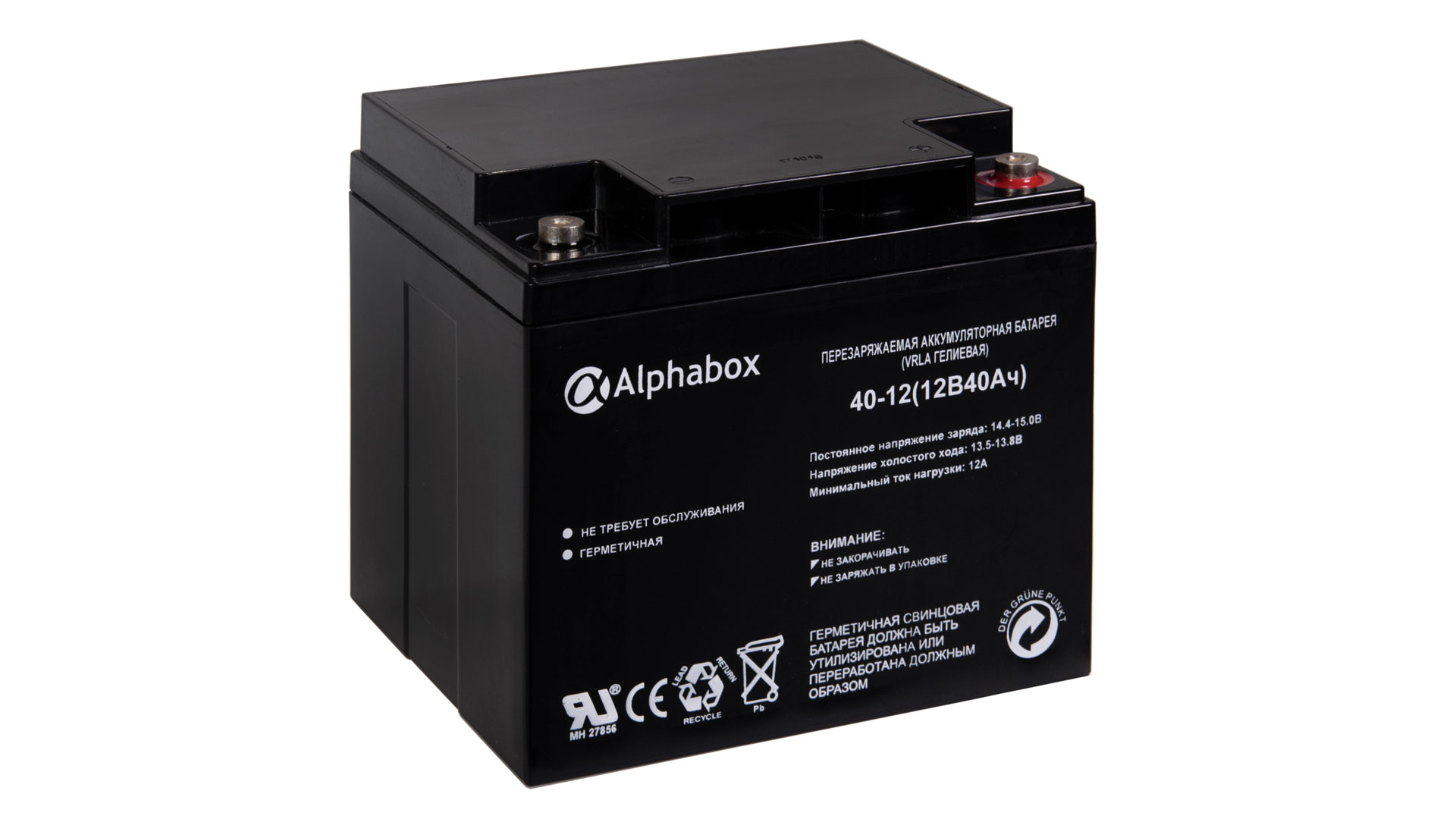 GSLAB Alphabox VRLA Battery 12V/40Ah